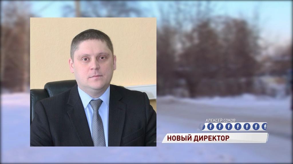 За уборку Ярославля теперь будет отвечать Алексей Соков
