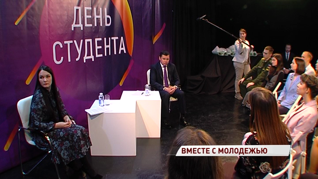 Серьезные вопросы в свободном формате: ярославские студенты встретились с Дмитрием Мироновым