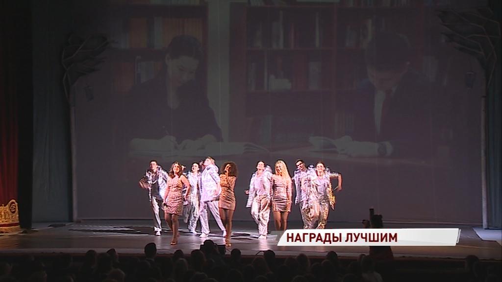 В Волковском театре наградили лучших студентов области