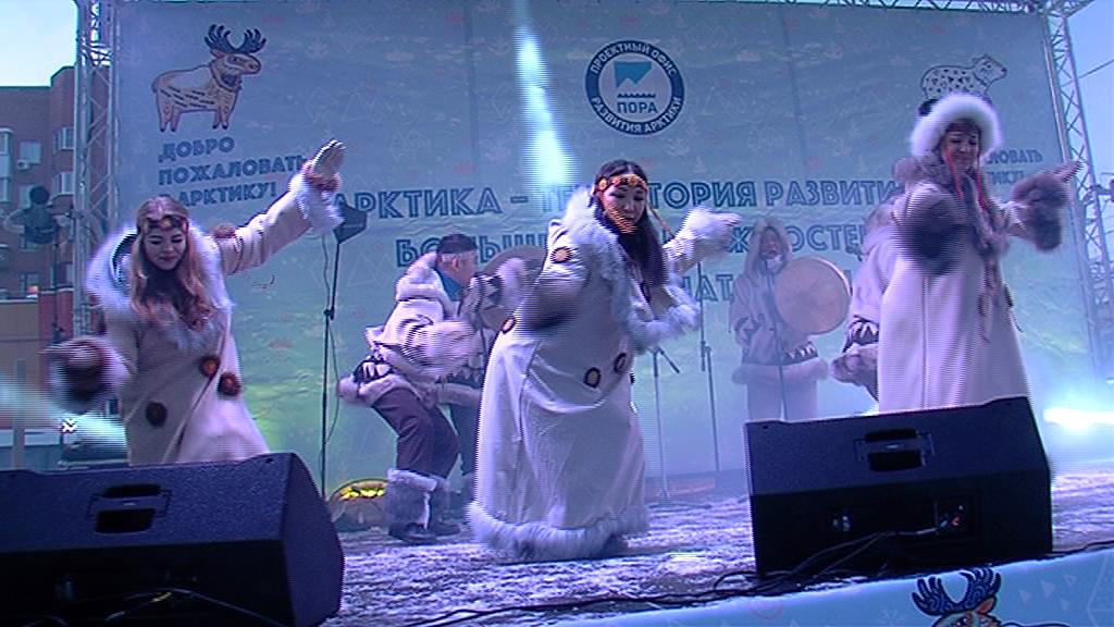 В Ярославль приехала Арктика: чем удивил горожан уникальный фестиваль