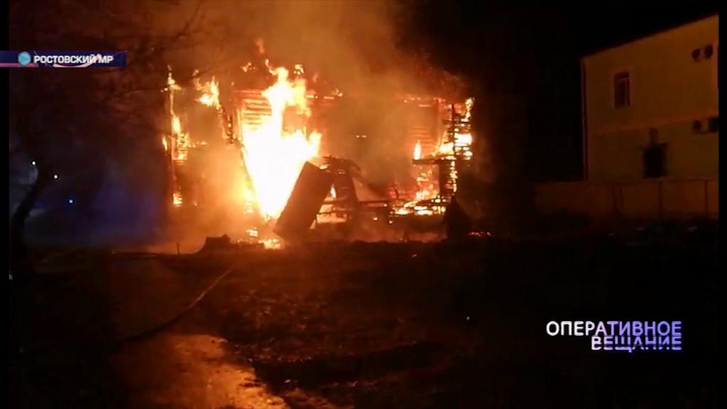В Некрасовском районе в пожаре погиб пожилой хозяин дома