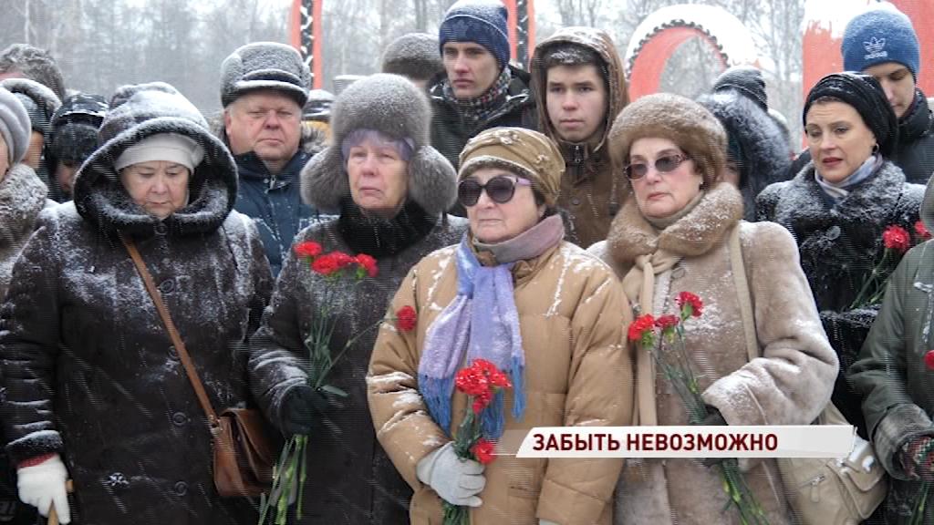 Ярославцы почтили память блокадников минутой молчания