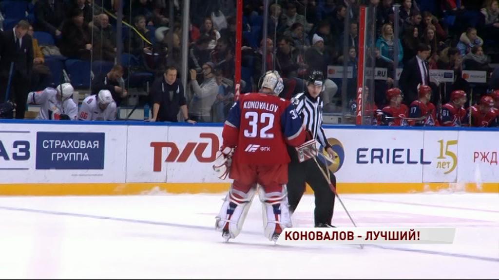 Илья Коновалов стал лучшим голкипером недели в КХЛ