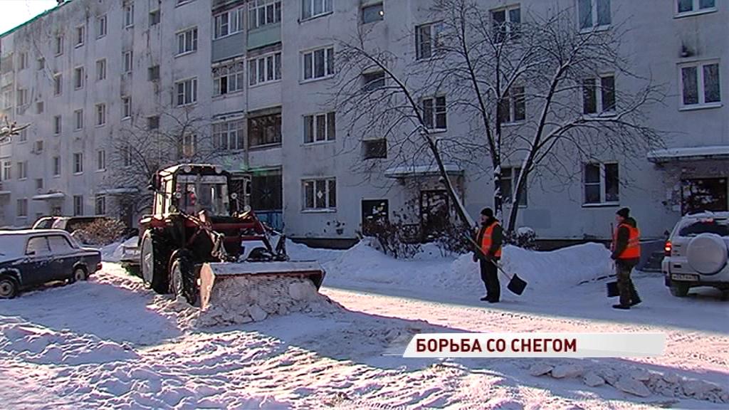 Во дворах Ярославля идет война со снегом: каковы итоги «боевых действий»