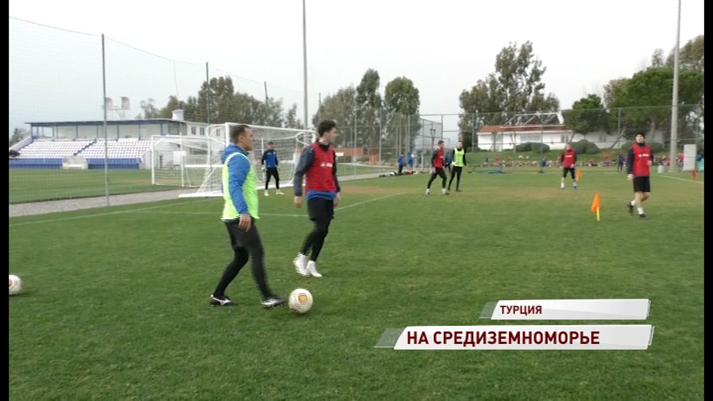 «Шинник» провел первый контрольный матч в 2019 году в Турции