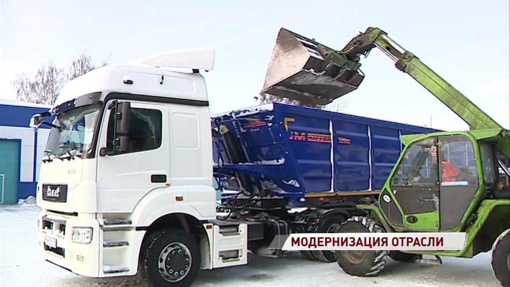 Переработка мусора в Ярославской области вышла на новый уровень
