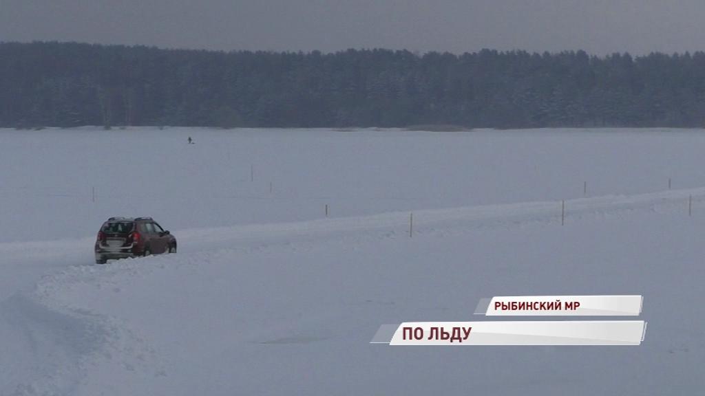 В Рыбинском районе открыли ледовую переправу через Волгу