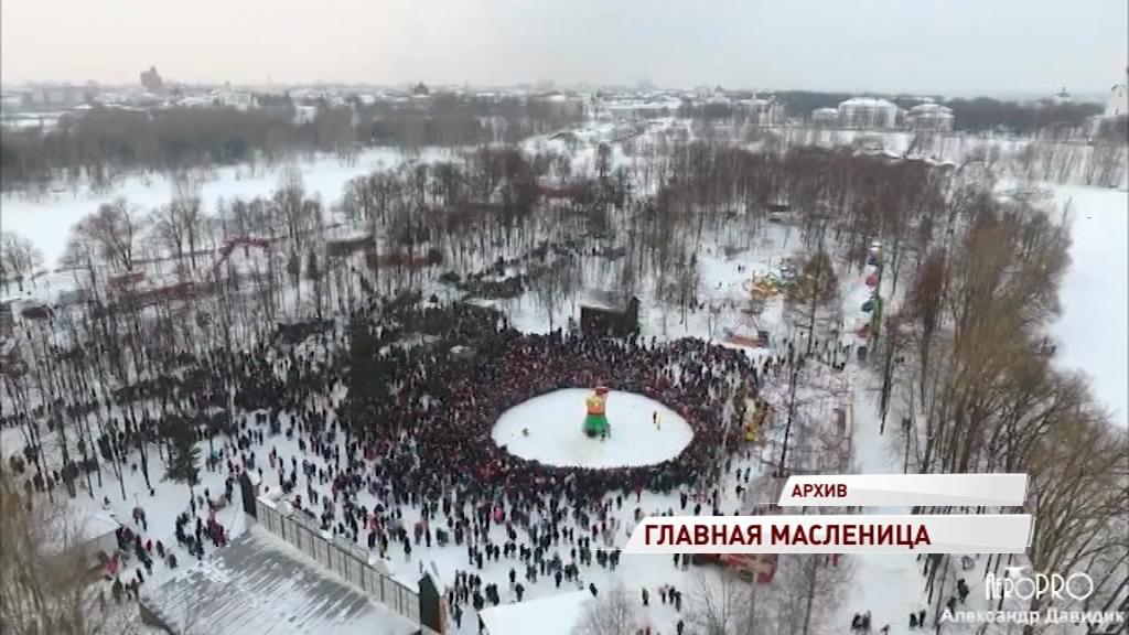 Ярославль готовится к Главной масленице страны
