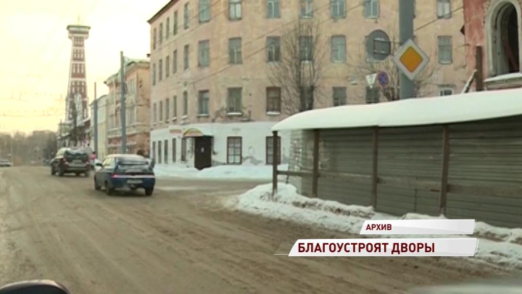 Опубликован предварительный список дворов, которые благоустроят в Рыбинске