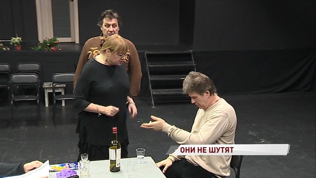 На камерной сцене Волковского покажут французскую драму «Любовью не шутят»