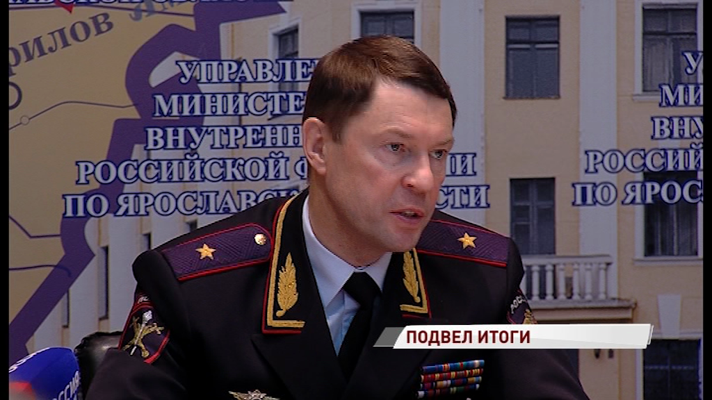 О работе полиции из первых уст: Андрей Липилин провел пресс-конференцию