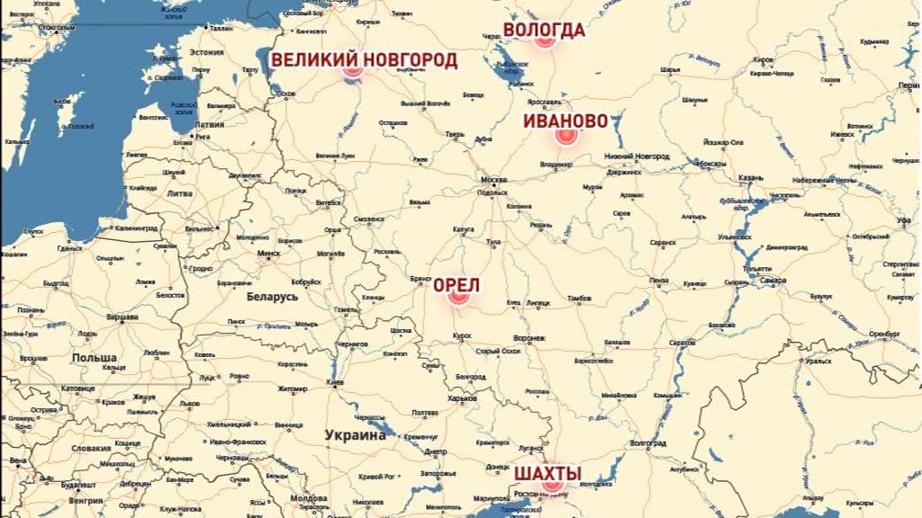 Сообщения о минировании школ поступили из разных регионов России