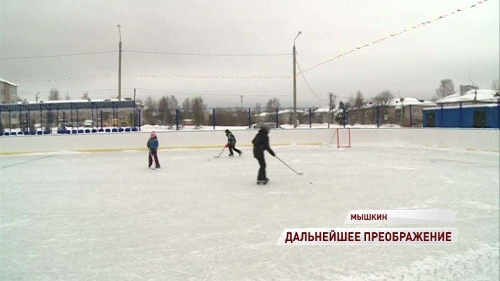 В Мышкине обсудили благоустройство новой многофункциональной спортивной площадки