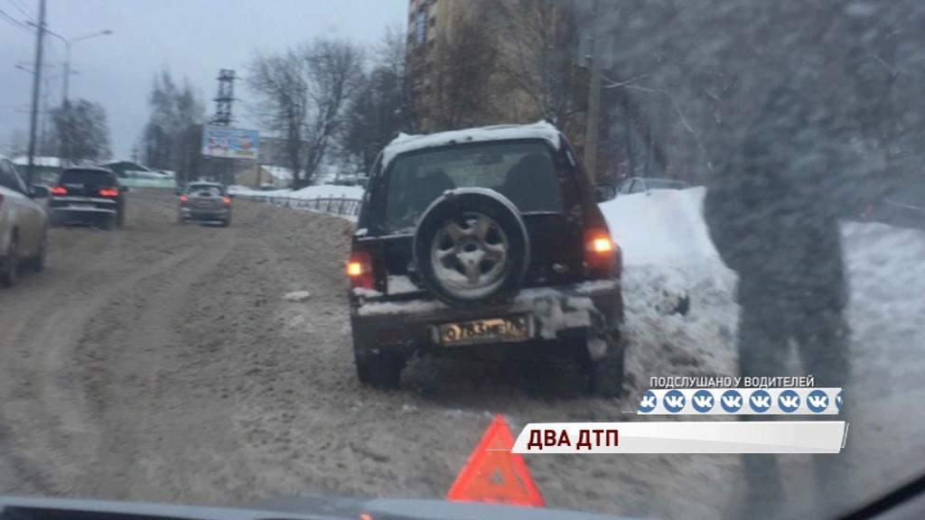 На проспекте Фрунзе утром в ДТП попали пять автомобилей