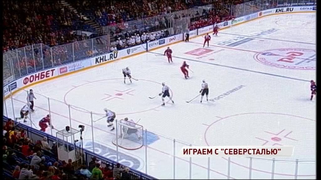 «Локомотив» начнет выездную серию игрой с «Северсталью». Прямая трансляция на «Первом Ярославском»