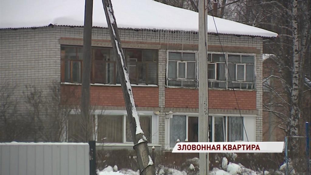 Жителям дома в Заволжском районе вернут канализацию: комиссия провела обследование