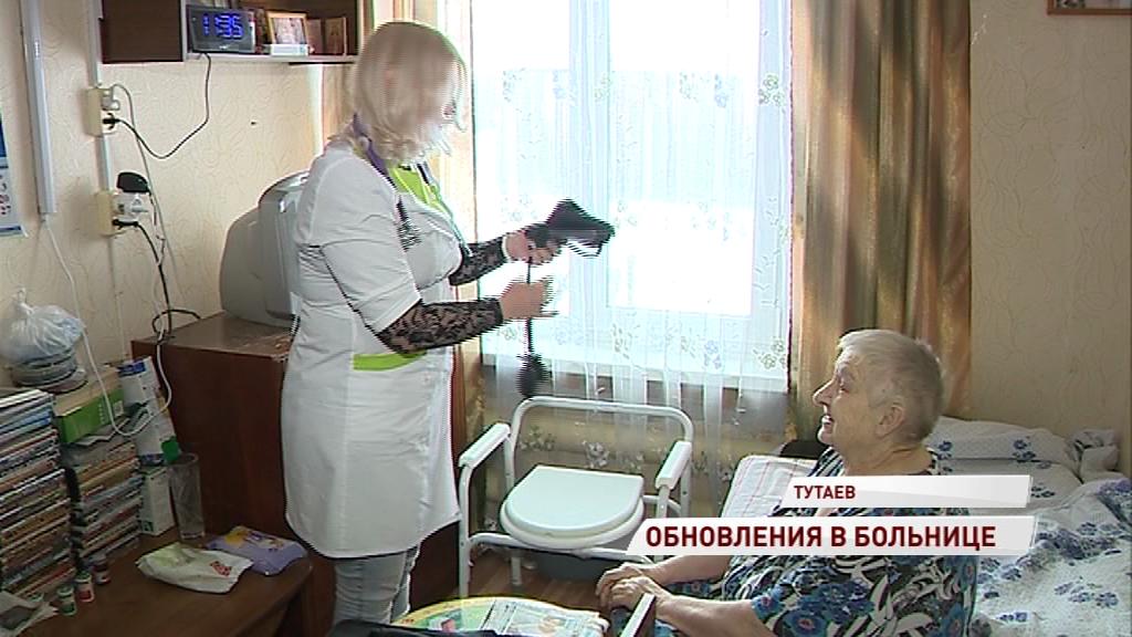 Вместо больничной койки – домашняя кровать: что поменялось в Тутаевской районной больнице