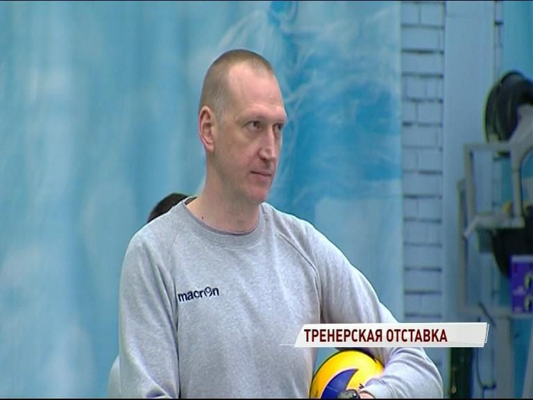 «Ярославич» расстался с главным тренером