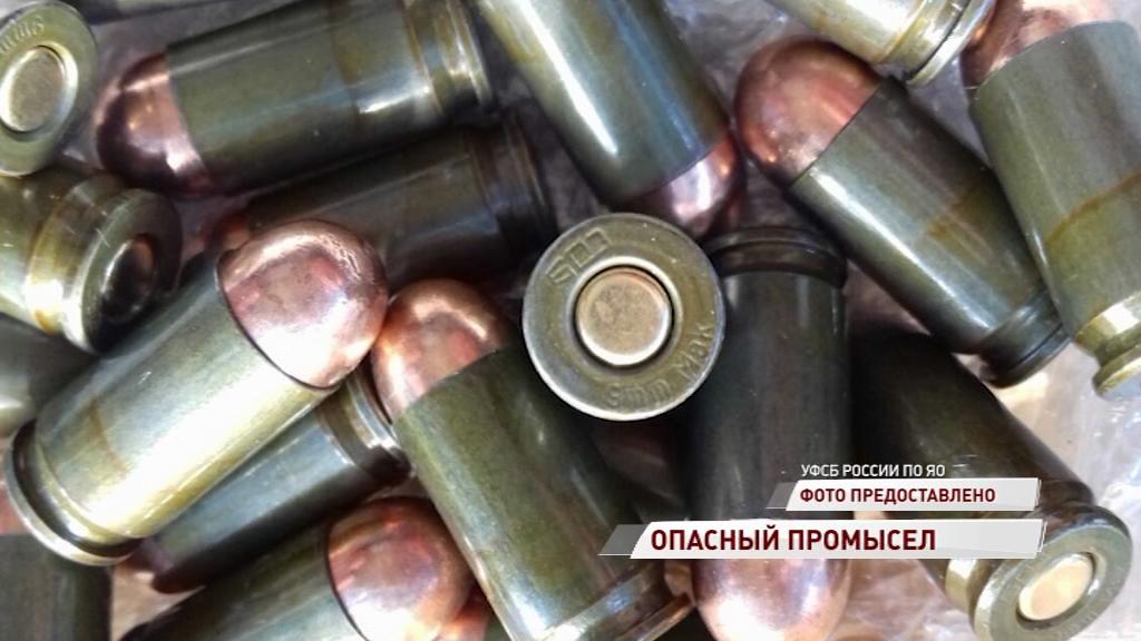 Гранаты, взрыватели, обрез: в квартире ярославца нашли целый склад боеприпасов