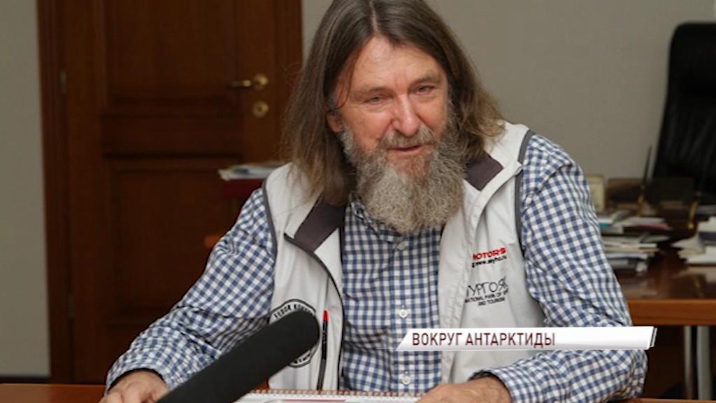 Федор Конюхов позвонил главе Рыбинска и спросил, как поживают белки в Волжском парке