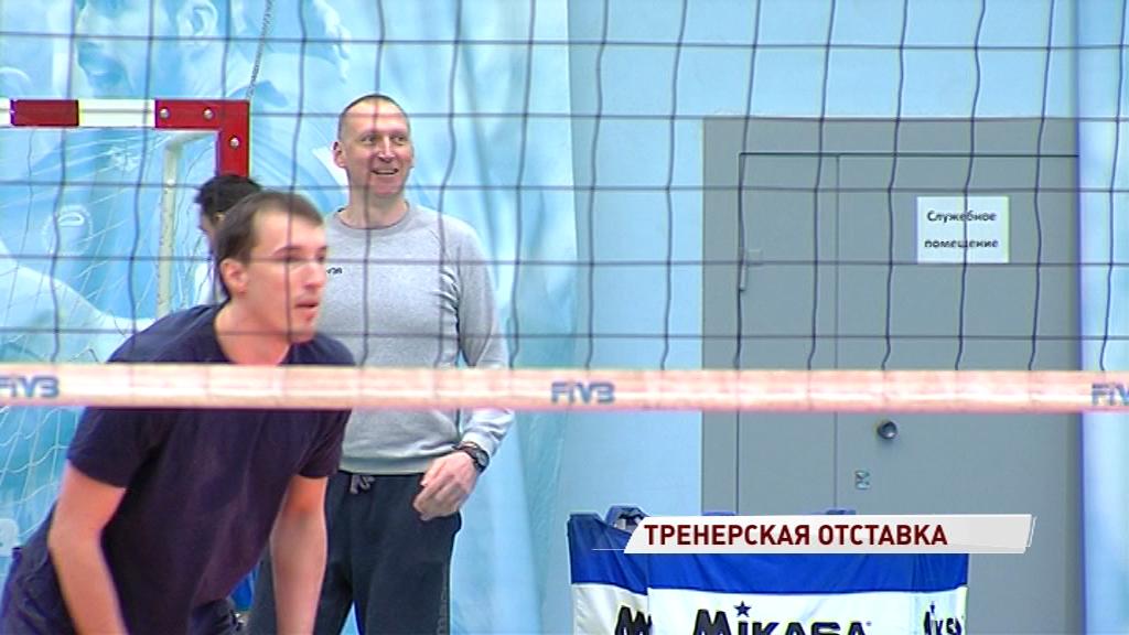 «Ярославич» расстался с главным тренером: кто теперь готовит команду к новым играм