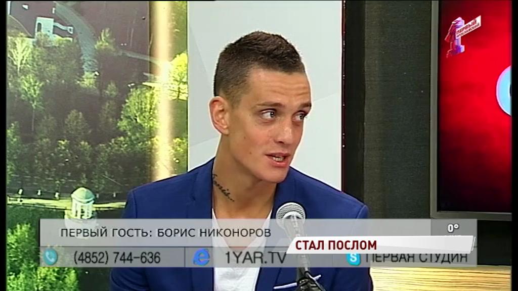 Ярославец стал послом пляжного футбола