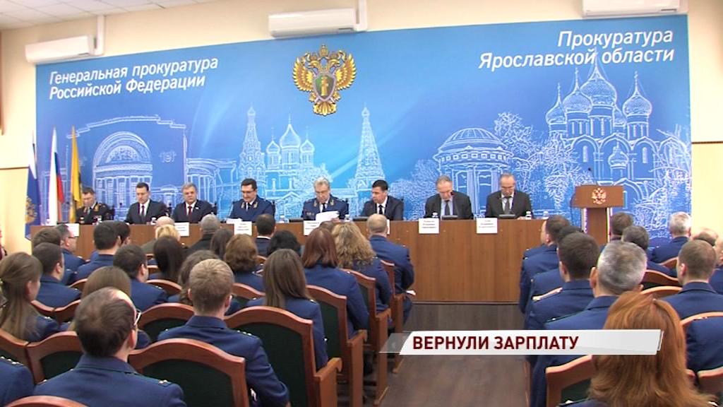 Прокуратура помогла вернуть 150 миллионов рублей долгов по зарплате