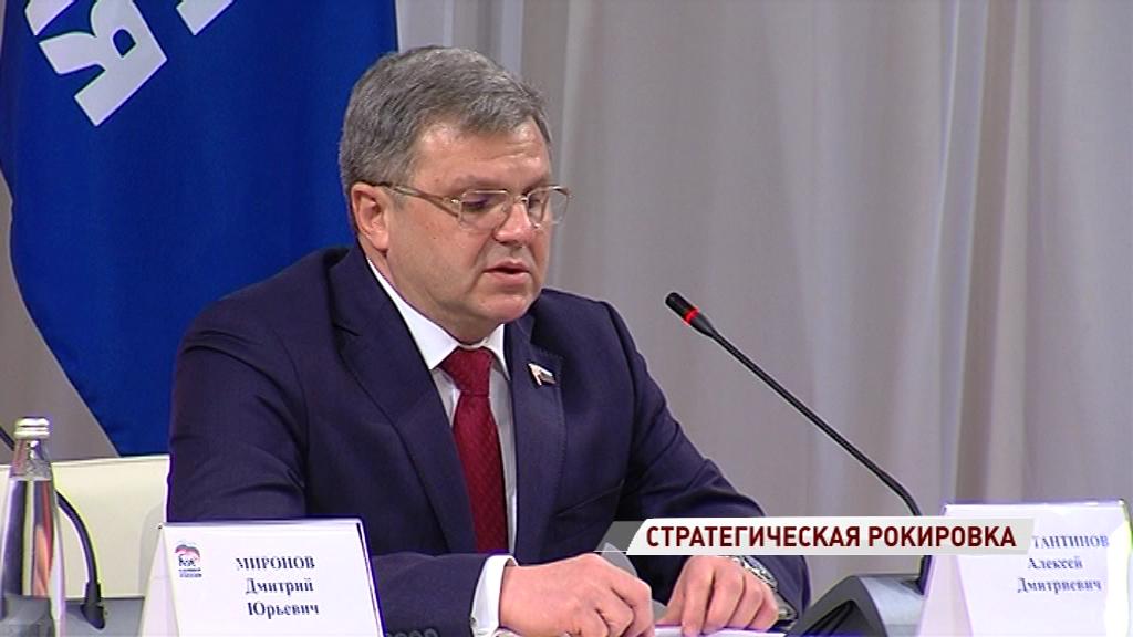 Секретарем регионального отделения «Единой России» стал Алексей Константинов