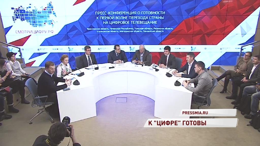 Замминистра цифрового развития: «Ярославская область готова к переходу на цифровое вещание»