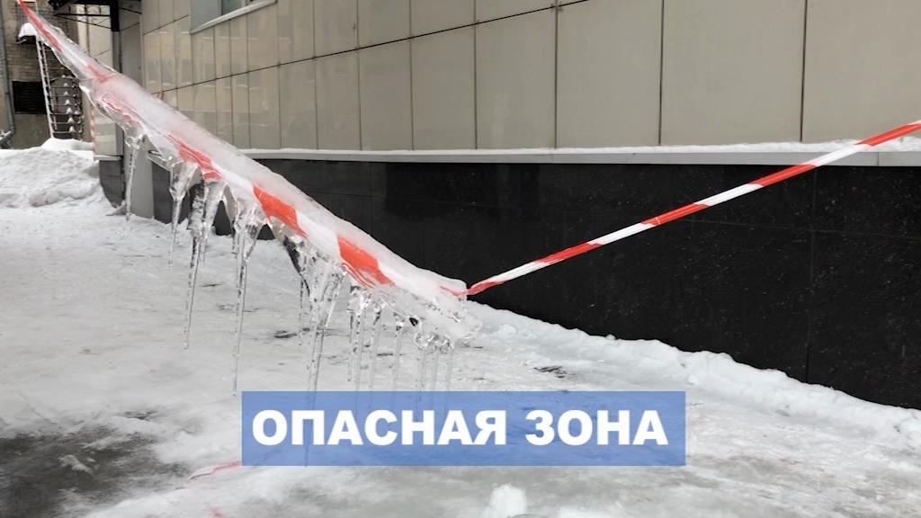 Снежные лавины с крыш атакуют: как уберечь голову и куда звонить жаловаться на сосульки
