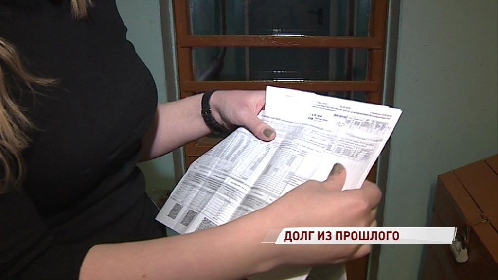 Жители многоэтажки во Фрунзенском районе получили «письма счастья» о долгах из прошлого