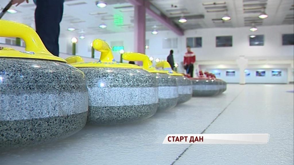 В Ярославле официально открыли секцию керлинга
