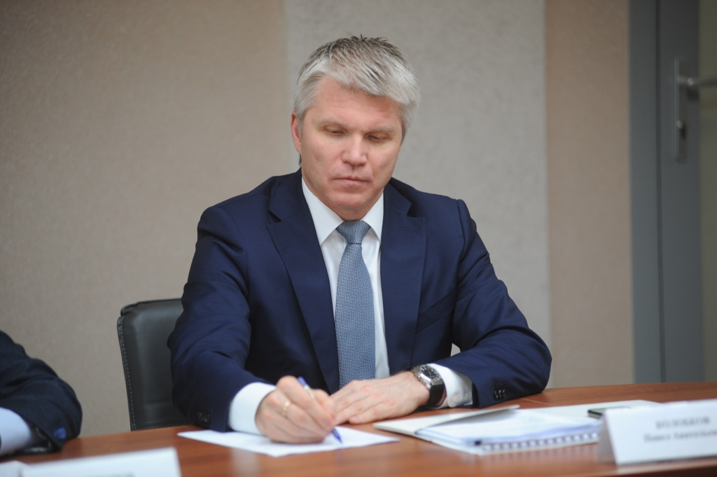 Министр спорта РФ оценил опыт Ярославской области по внедрению физкультурно-оздоровительных клубов