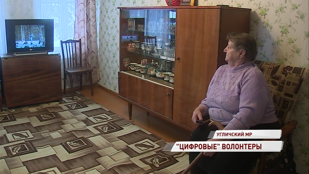 Ярославская область переходит на «цифру»: куда звонить, чтобы перенастроить технику