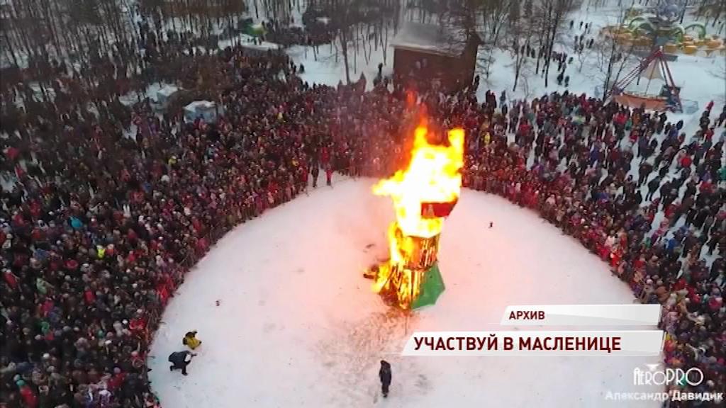 Ярославская масленица- одна из лучших в России