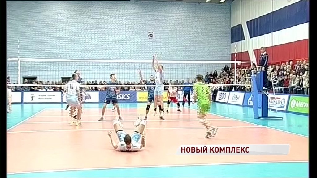 В Ярославле могут построить волейбольный комплекс