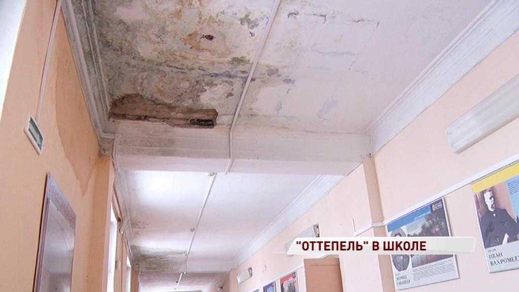 Февральская оттепель закончилась потопом в школе: кто виноват в ручьях с потолка