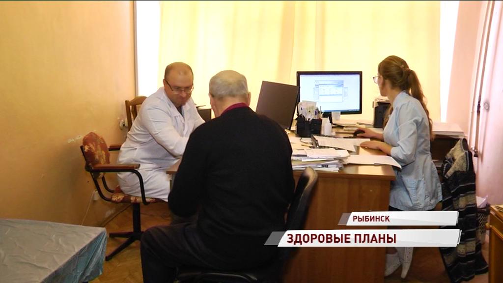 В Рыбинске появится единый центр амбулаторной онкологической помощи