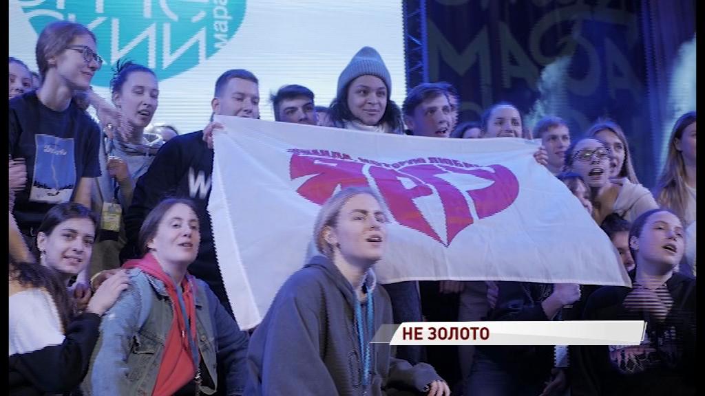 Студенты Ярославля стали вторыми на Всероссийском студенческом марафоне