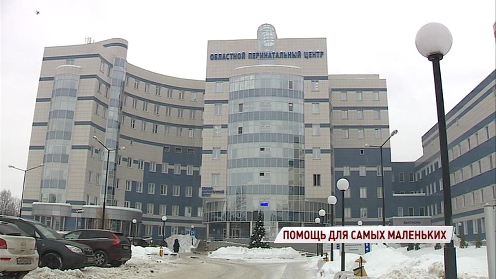 В перинатальном центре запустили новую программу реабилитации для малышей с патологиями