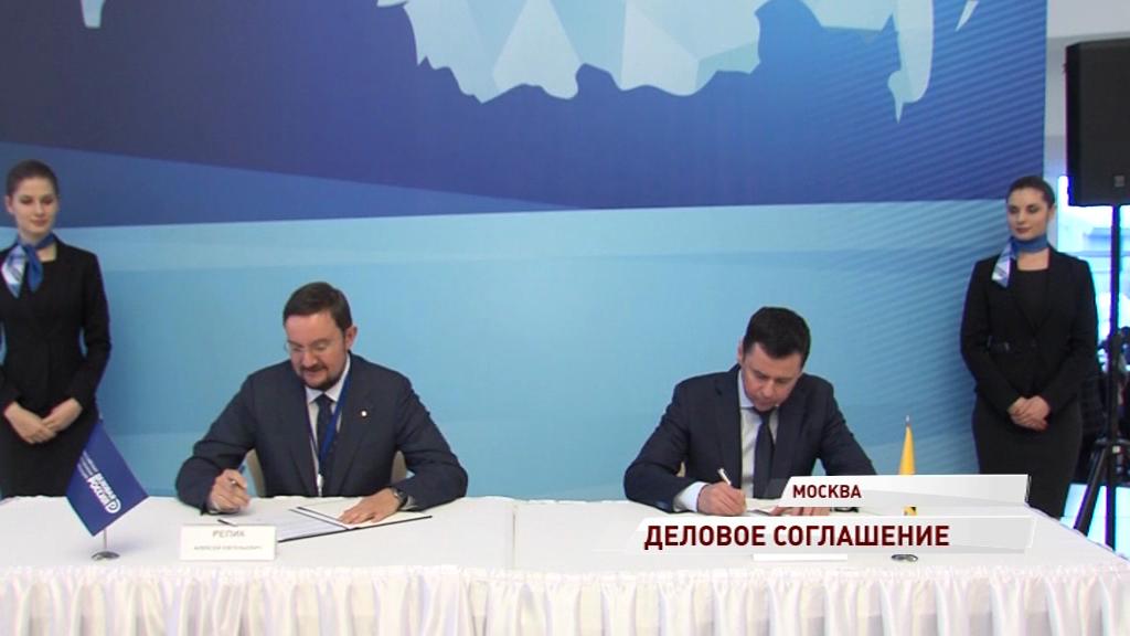 Дмитрий Миронов подписал соглашение о сотрудничестве с «Деловой Россией»