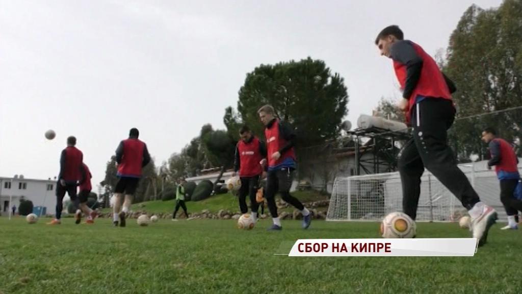 «Шинник» отправился на Кубок ФНЛ