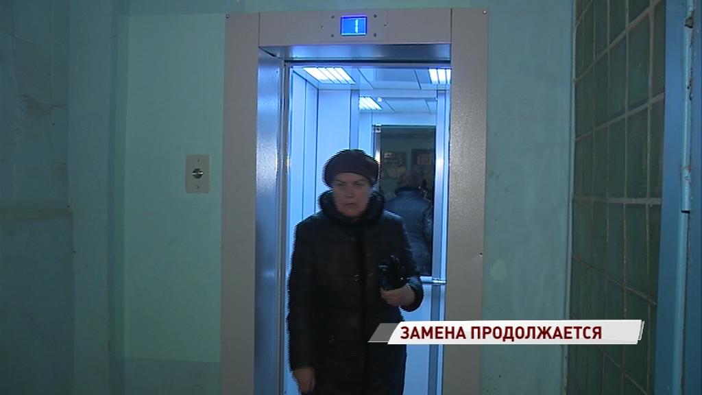 В доме на Ляпидевского заработал новый лифт