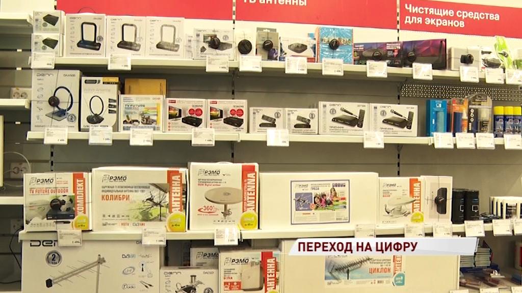 Ярославская область готова к увеличению спроса на цифровые приставки