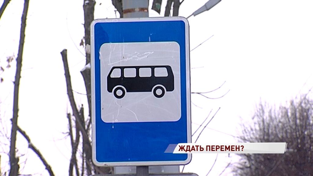 Повышение зарплаты сотрудникам и безналичная оплата: какие реформы ждут общественный транспорт Ярославля