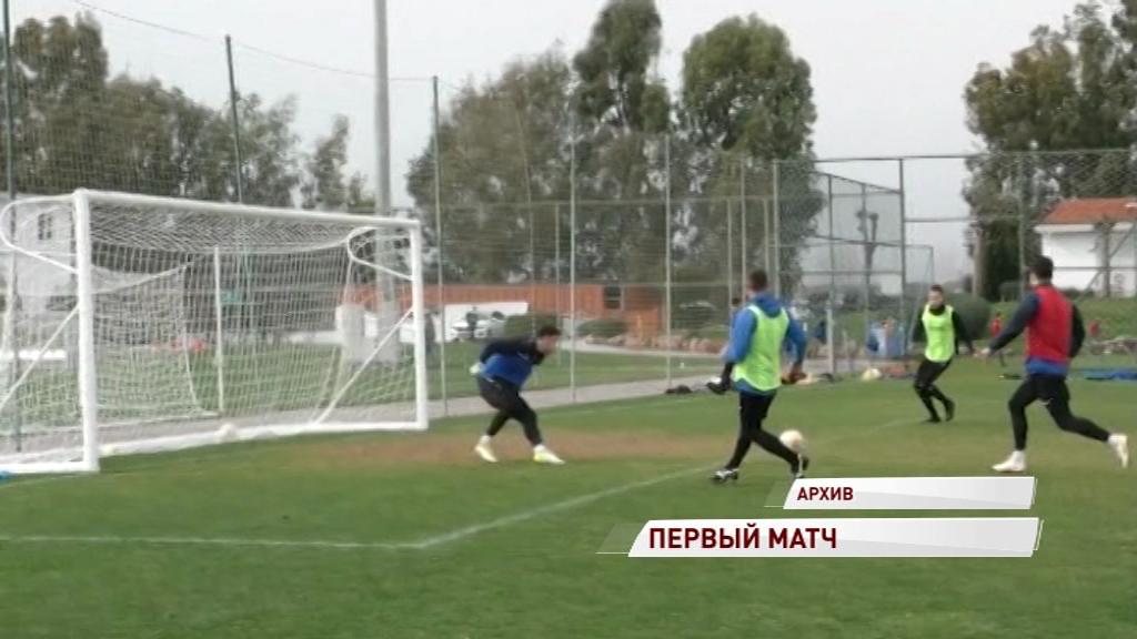 Ярославский «Шинник» проведет первый матч на Кубке ФНЛ