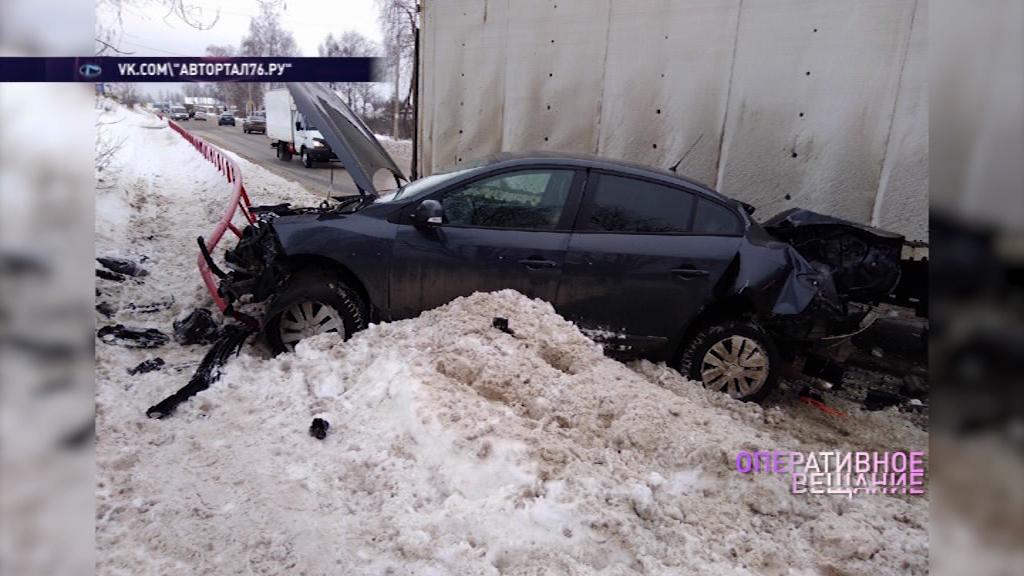 В ДТП в Рыбинске пострадал пятимесячный малыш