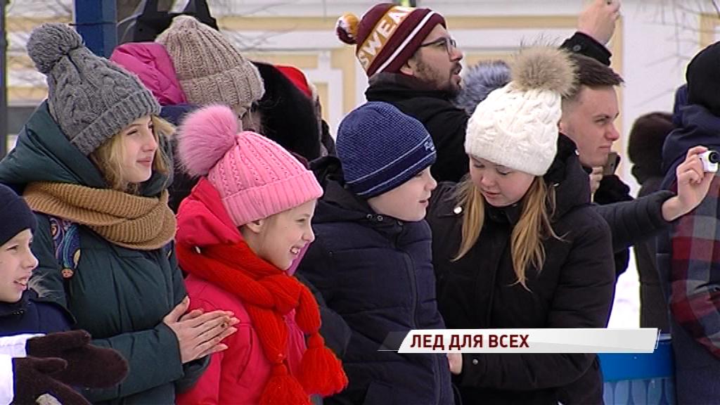 Особенные дети вышли на лед со звездами хоккея