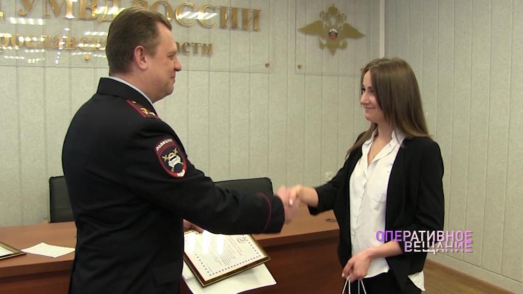 В Госавтоинспекции наградили людей, сообщавших в полицию о нарушениях ПДД
