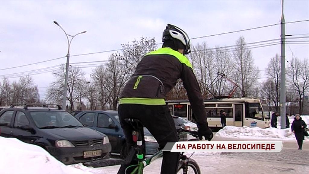В Ярославле поддержали зимнюю акцию «На работу на велосипеде»